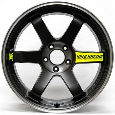Volk Racing TE37 SL Black Edition Wheel